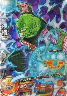 ドラゴンボールヒーローズ HGD4-22 神様 SR 【超気弾】