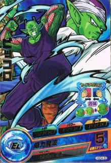 ドラゴンボールヒーローズ HGD4-33 ピッコロ R