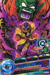 ドラゴンボールヒーローズ HGD4-39 スラッグ R