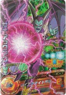 ドラゴンボールヒーローズ HGD4-56 サイアックマン SR