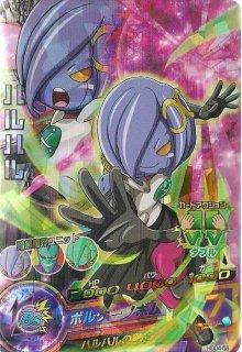 ドラゴンボールヒーローズ HGD4-58 ハルハル SR