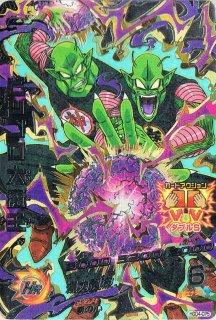 ドラゴンボールヒーローズ HGD4-CP05 ピッコロ大魔王 CP
