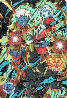 ドラゴンボールヒーローズ HGD4-CP06 ミラ CP