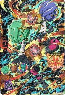 ドラゴンボールヒーローズ HGD4-CP08 シュンシュン CP