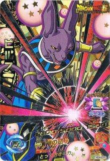 ドラゴンボールヒーローズ HGD4-SCP03 ビルス SCP