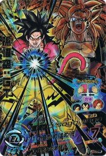 ドラゴンボールヒーローズ HGD4-SEC1ダーブラ:ゼノUR