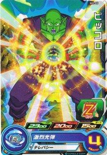 ドラゴンボールヒーローズ SH02-05 ピッコロ C