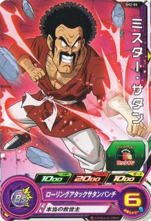 ドラゴンボールヒーローズ SH02-06 ミスター・サタン C