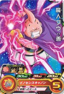 ドラゴンボールヒーローズ SH02-07 魔人ブウ:善 C
