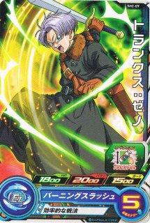 ドラゴンボールヒーローズ SH02-09 トランクス:ゼノ C