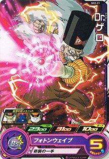 ドラゴンボールヒーローズ SH02-31 Dr.ゲロ C