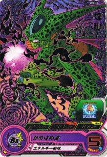 ドラゴンボールヒーローズ SH02-32 セル R