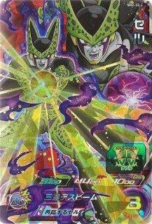 ドラゴンボールヒーローズ SH02-33 セル SR
