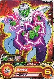 ドラゴンボールヒーローズ SH02-39 ピッコロ C