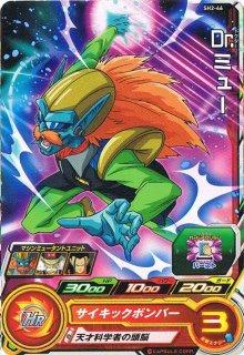 ドラゴンボールヒーローズ SH02-46 Dr.ミュー C