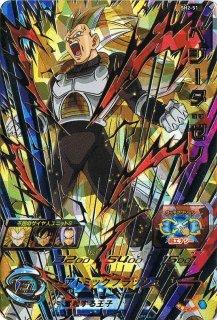 ドラゴンボールヒーローズ SH02-51 ベジータ:ゼノ UR