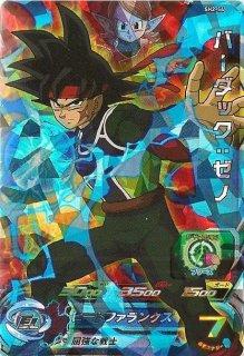 ドラゴンボールヒーローズ SH02-54 バーダック:ゼノ SR