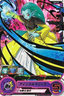 ドラゴンボールヒーローズ SH02-55 プティン R