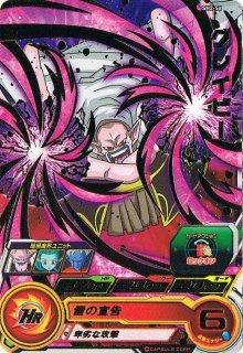 ドラゴンボールヒーローズ SH02-56 グレイビー R