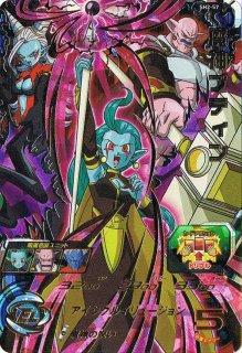 ドラゴンボールヒーローズ SH02-57 魔神プティン UR