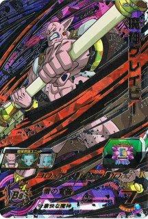 ドラゴンボールヒーローズ SH02-58 魔神グレイビー UR