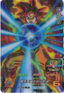 ドラゴンボールヒーローズ SH02-CCP1 孫悟空 CP2