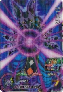 ドラゴンボールヒーローズ SH02-CCP3 ビルス CP2