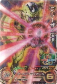 ドラゴンボールヒーローズ SH02-CCP4 フリーザ:復活 CP2