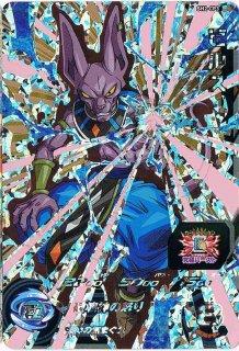 ドラゴンボールヒーローズ SH02-CP3 ビルス CP