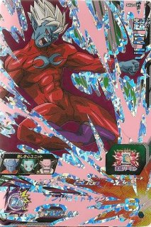 ドラゴンボールヒーローズ SH02-CP7 超ミラ CP