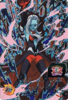 ドラゴンボールヒーローズ SH02-CP8 暗黒トワ CP