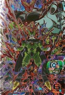 ドラゴンボールヒーローズ SH02-SEC セル:ゼノ UR