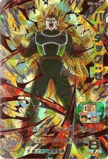 ドラゴンボールヒーローズ SH02-SEC2 バーダック:ゼノ UR