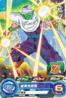 ドラゴンボールヒーローズ SH03-05 ピッコロ C