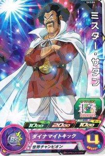 ドラゴンボールヒーローズ SH03-06 ミスター・サタン C