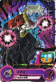 ドラゴンボールヒーローズ SH03-09 ミラ R