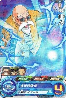 ドラゴンボールヒーローズ SH03-13 亀仙人 C