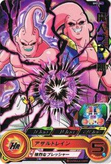 ドラゴンボールヒーローズ SH03-24 魔人ブウ:悪 R