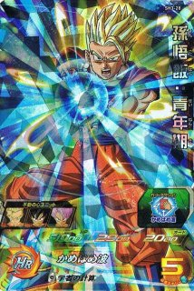 ドラゴンボールヒーローズ SH03-28 孫悟飯:青年期 SR