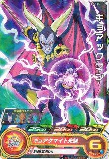 ドラゴンボールヒーローズ SH03-54 キョアックマン C