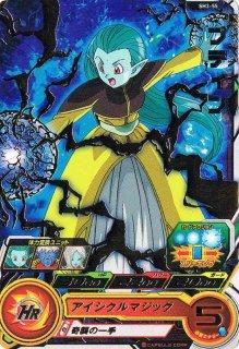 ドラゴンボールヒーローズ SH03-55 プティン R
