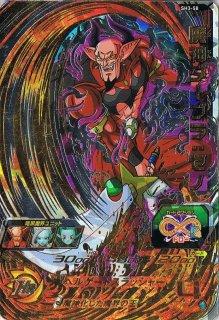 ドラゴンボールヒーローズ SH03-58 魔神ダーブラ:ゼノ UR