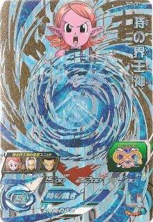 ドラゴンボールヒーローズ SH03-CP1 時の界王神 CP