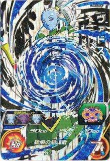 ドラゴンボールヒーローズ SH03-CP4 ヴァドス CP