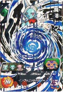 ドラゴンボールヒーローズ SH03-CP5 魔神トワ CP