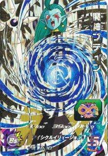ドラゴンボールヒーローズ SH03-CP6 魔神プティン CP
