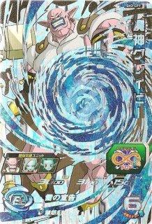 ドラゴンボールヒーローズ SH03-CP7 魔神グレイビー CP