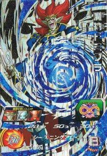 ドラゴンボールヒーローズ SH03-CP8 魔神ドミグラ CP