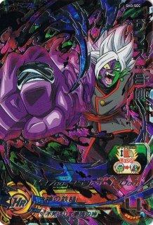ドラゴンボールヒーローズ SH03-SEC ザマス:合体 UR