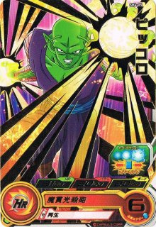 ドラゴンボールヒーローズ SH4-05 ピッコロ R